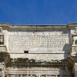 Stock Photo: Arch of Constantine Rome Italy