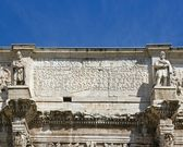Arch of Constantine Rome Italy — Stock Photo