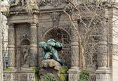 Medici fountain — Stock Photo
