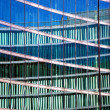 glass facade — Stock Photo