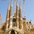 Barcelona familia sagrada — Stock Photo