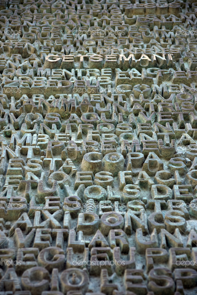 Inscriptions at the gate of Sagrada Familia in Barcelona, Spain — Stock Photo #8214788