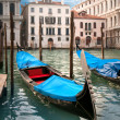 Stock Photo: Blue gondola