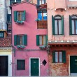 Venice architecture — Stock Photo
