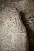 Ancient inscriptions — Stock Photo