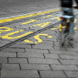 Cyclist and tram track — Stock Photo