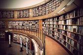 Public library — Stock Photo