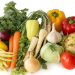 Stock Photo: Vegetable