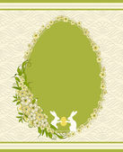 Beautiful easter card with bunny and flowers on lace background — Foto Stock