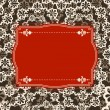 Pattern background — Foto de Stock