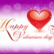 Vector de stock : Abstract valentines day card