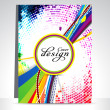 Abstract colorful dotted flayer - Stock Vector