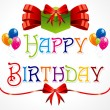Abstract colorful birthday background — 图库矢量图片 #10597061
