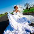 Stock Photo: Amazing Bride