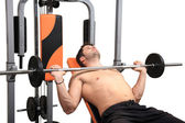 Body building workout — Stock Photo
