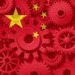 Stock Photo: ChinAnd Chinese Economy