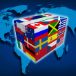 Global Cargo — Stock Photo