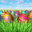 ������, ������: Easter Egg Hunt