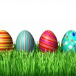 Decorated Eggs - Stock Photo
