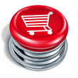 shopping button — Stock Photo