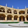 Mosteiro dos Jeronimos courtuyard, Lisbon, Portugal — Stock Photo
