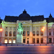 The Central University Library and King Carol I statue, Bucharest - Stock Photo