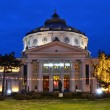 Stock Photo: Romanian Atheneum, Bucharest landmark in Romania