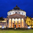 Stock Photo: Romanian Atheneum, Bucharest, Romania