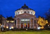Romanian Atheneum, Bucharest landmark in Romania — Stock Photo