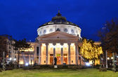 Romanian Atheneum, Bucharest, Romania — Stock Photo