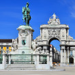 Praca do Comercio (Commerce Square) in Lisbon, Portugal — Stock Photo #9940839