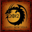 Black Dragon. 2012 New Year Card — Stock Vector