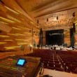 Modern concert hall inside — Stock Photo