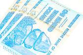 Zimbabwe dollars — Stock Photo