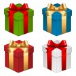 Stock Vector: Gift boxes.