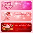 Valentine horizontal banners. Pink, red. — Stock Vector
