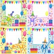 Stock Vector: Birthday cards