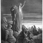 Постер, плакат: The Prophet Ezekiel