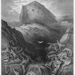 Постер, плакат: The Dove sent forth from the Ark
