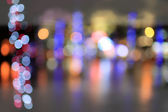 City blurry lights — Stock Photo
