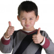 Stock Photo: The child makes the sign of best