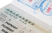 Chinese visa on the passport — Stock Photo