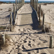 Stockfoto: Path to sea