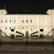 Palazzo Reale in Turin at night — Stock Photo