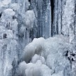 Stockfoto: Fringe of ice