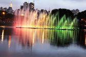 Ibirapuera park waters dancing são paulo Brazil — Stock Photo