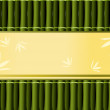 Royalty-Free Stock Photo: Bamboo background with decorative place for text