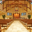 Modern Chapel — Stock Photo #10430430