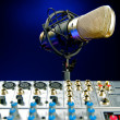 Mixer and Vocal Microphone — Stock Photo #8864021