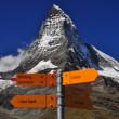 Information signs in front of Matterhorn peak — Stock Photo